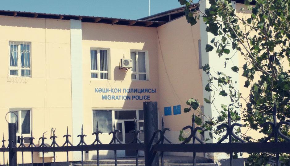 Eine für uns unverständliche und zeitaufwändige Verpflichtung in Kasachstan: Die polizeiliche Registrierung.